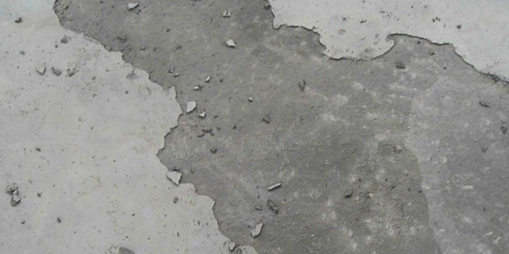 Отслоение бетона бетон купить в новокузнецке с доставкой цена авангард